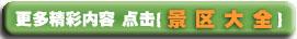丽亭华苑酒店海鲜自助_阿川海鲜大排档图片》海鲜大排档招牌设计》北京海鲜大排档