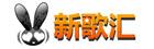 2009世界车王争霸赛,世界车王争霸赛,舒马赫,车王之王,赛车王中王,世界车王争霸赛视频,世界车王争霸赛图片,世界车王争霸赛赛程