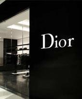 Dior Homme上海旗舰店