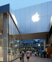 Apple(三里屯VILLAGE店)