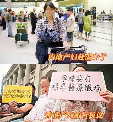 去香港生孩子
