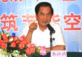 朱江洪 珠海格力电器股份有限公司董事长