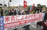 日本民众抗议美军