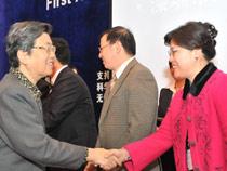 首届中国技术创业峰会,搜狐财经