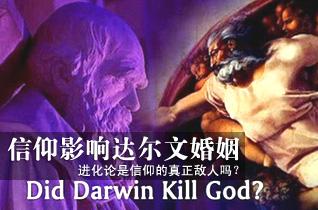 达尔文《进化论》