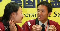 搜狐出国专访九州大学公共关系办公室代表城户阳一