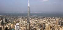 世界第一楼