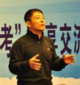 王胜,21世纪教育研究院执行院长