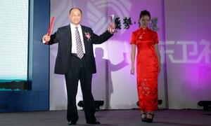 2009中国营销盛典,搜狐财经