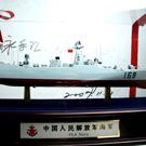 尤勇 沧海道具船模