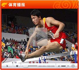 东亚运110米栏决赛 刘翔13秒66超大优势夺冠
