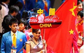 闭幕式,东亚运动会