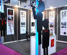 广州国际设计周,中央-创意-文化-社区