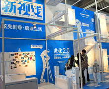 广州国际设计周,进化2.0创意展厅