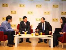 2009中国汽车流通行业趋势论坛