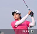 夏欣获业巡赛女子冠军