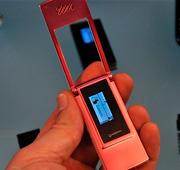Teleepoch高通WMDP芯片手机