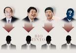 上海四大名律师为力拓案当事人辩护
