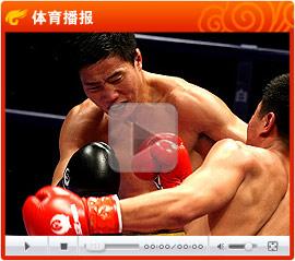 CKA散打联赛总决赛 张开印绝地反击点数胜吴浩