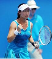 郑洁,澳网,2010澳网,澳大利亚网球公开赛