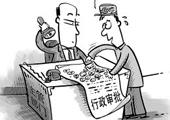 中国项目能否顺利获批