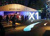 宝马X1上市现场实拍