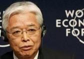 日本经济产业大臣直岛正行