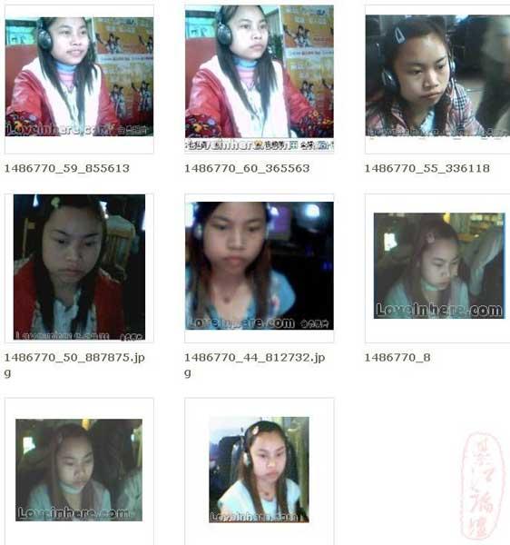 罗玉凤的视频照片