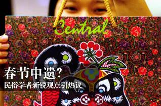 http://cul.sohu.com/20100211/n270199171.shtml