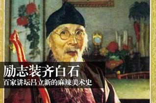 http://cul.sohu.com/20100221/n270327400.shtml
