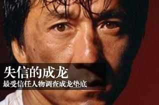 http://cul.sohu.com/20100226/n270443722.shtml