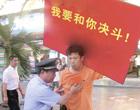 美国学生:中国愤青是不安全感与自信结合产物