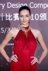 第27届香港国际珠宝展,珠宝设计大赛
