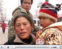 2010全国两会视频
