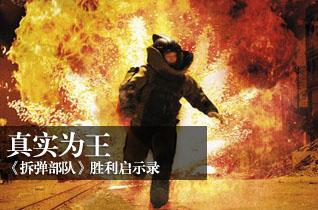 http://cul.sohu.com/20100309/n270677213.shtml