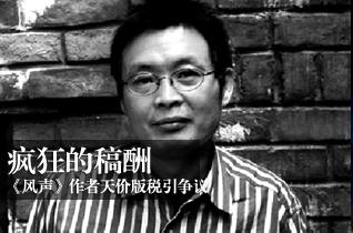 http://cul.sohu.com/20100312/n270759232.shtml