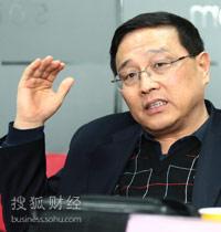 王建 发改委中国宏观经济学会秘书长