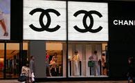 Chanel,香港潮流购物之2010春夏系列