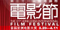 34香港国际电影节