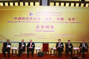 中国发展高层论坛2010年会
