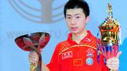 2009乒乓球亚洲杯