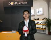 东艺鞋业有限公司副总经理 陈曦