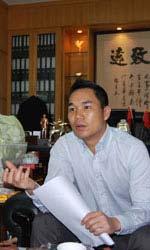 鹏峰总裁张俊峰