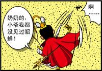 库伊特,漫画