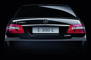 梅赛德斯-奔驰全新长轴距E级轿车全球首发