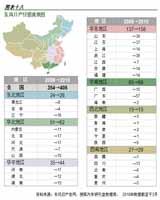 东风日产经销商地图