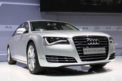 全新奥迪A8 hybrid亚洲首发