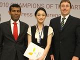 2010年全球唯一得奖女性