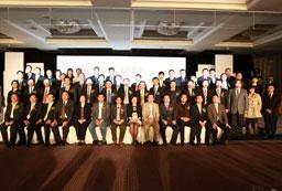 第四届中国汽车营销渠道竞争力论坛暨后市场投资峰会