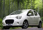 熊猫现车最高优惠3千元